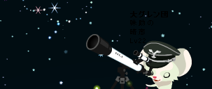 spica!.PNG